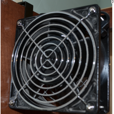 Super Quiet Fan Mounted